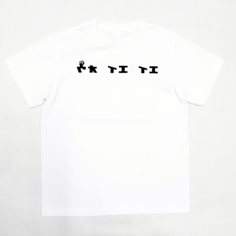 EIEIOU T-SHIRT(WHITE)